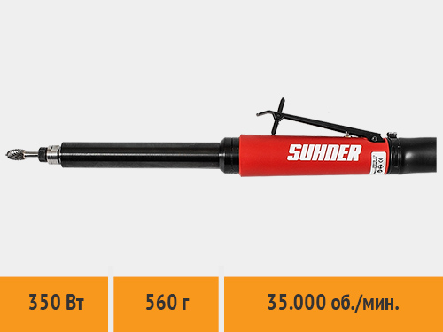 Suhner LLC 35