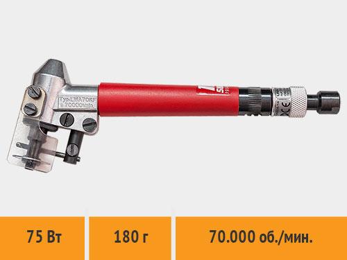 Suhner LWA 70 KF